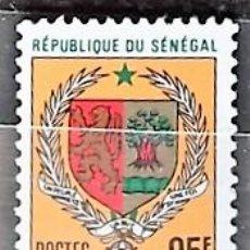 Selos: SENEGAL. 623 ESCUDO. 1985. SELLOS NUEVOS Y NUMERACIÓN YVERT.. Lote 134421306