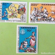 Selos: SENEGAL. 615/17 DÍA MUNDIAL DE LA ALIMENTACIÓN (FAO): GANADERÍA, AGRICULTURA, MUJERES HACIENDO LA CO. Lote 134421462