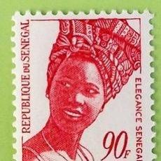 Selos: SENEGAL. 614 ELEGANCIA SENEGALESA. 1984. SELLOS NUEVOS Y NUMERACIÓN YVERT.. Lote 134421727