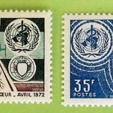 Selos: SENEGAL. 363/64 MES MUNDIAL DEL CORAZÓN. 1972. SELLOS NUEVOS Y NUMERACIÓN YVERT.. Lote 134554734