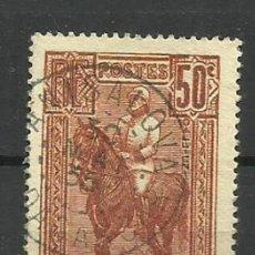 Timbres: FRANCIA COLONIAS-USADO - MADAGASCAR 1936. Lote 135426370