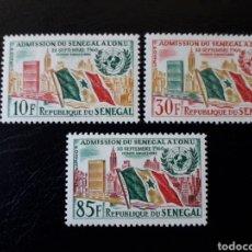 Sellos: SENEGAL. YVERT 210/12. SERIE COMPLETA NUEVA CON CHARNELA. ONU. BANDERAS.. Lote 137605452