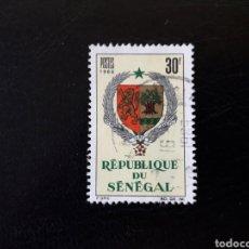 Sellos: SENEGAL. YVERT 279. SERIE COMPLETA USADA. ESCUDOS.. Lote 137609120