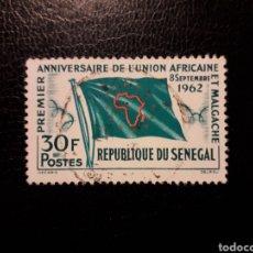 Sellos: SENEGAL. YVERT 215. SERIE COMPLETA USADA. UNIÓN AFRICANA. BANDERAS. Lote 137682305