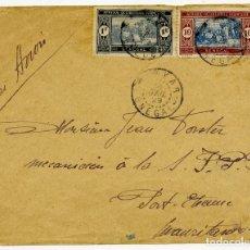 Sellos: 1929, COMPAÑÍA AEROPOSTAL. CORREO AÉREO DE DAKAR (SENEGAL) A PORT ETIENNE (MAURITANIA). . Lote 144884606