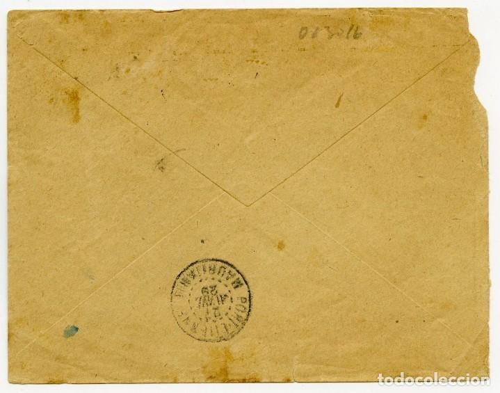 Sellos: 1929, Compañía Aeropostal. Correo aéreo de Dakar (Senegal) a Port Etienne (Mauritania). - Foto 2 - 144884606