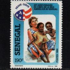 Sellos: SENEGAL 762** - AÑO 1988 - 25º ANIVERSARIO DEL CUERPO DE PAZ AMERICANO EN SENEGAL. Lote 148190890