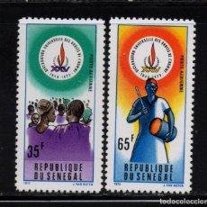 Sellos: SENEGAL AEREO 142/43** - AÑO 1974 - 25º ANIV. DE LA DECLARACION UNIVERSAL DE LOS DERECHOS HUMANOS. Lote 148192278