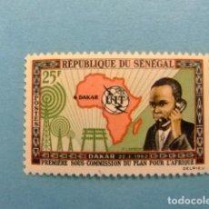Sellos: SENEGAL 1962 UIT YVERT 213 ** MNH. Lote 155869610