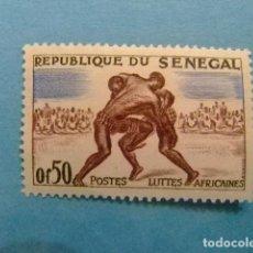 Sellos: SENEGAL 1961 DEPORTE LUCHA LIBRE YVERT 205 ** MNH . Lote 155869746