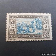 Sellos: SENEGAL COLONIA FRANCESA 1914 SENEGALESAS COCINANDO SCOTT 80* YVERT 54*,NUEVO,FIJASELLO ,(LOTE AG). Lote 156715722