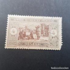 Sellos: SENEGAL COLONIA FRANCESA 1914 SENEGALESAS COCINANDO SCOTT 81 YVERT 55, USADO ,(LOTE AG). Lote 156716006