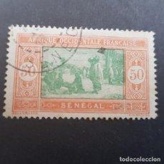 Sellos: SENEGAL COLONIA FRANCESA 1926 SENEGALESAS COCINANDO SCOTT 105 YVERT 82, USADO ,(LOTE AG). Lote 156716830