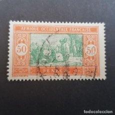 Sellos: SENEGAL COLONIA FRANCESA 1926 SENEGALESAS COCINANDO SCOTT 105 YVERT 82, USADO ,(LOTE AG). Lote 156716862