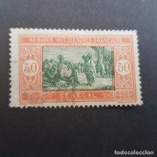 Sellos: SENEGAL COLONIA FRANCESA 1926 SENEGALESAS COCINANDO SCOTT 105 YVERT 82, USADO ,(LOTE AG). Lote 156716906
