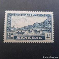 Sellos: SENEGAL COLONIA FRANCESA 1935-1940 PUENTE FAIDHERBE SCOTT 145** YVERT 117**,NUEVO SIN FIJA,(LOTE AG). Lote 156723398