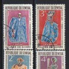 Sellos: SENEGAL 1966 - MUÑECAS DE GORÉE, S.COMPLETA - SELLOS USADOS. Lote 172447094