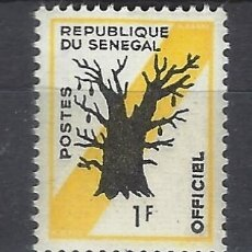 Sellos: SENEGAL 1963 - ÁRBOLES - SELLO NUEVO **. Lote 209919766