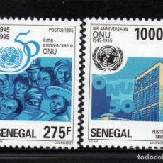 Sellos: SENEGAL 1149/50** - AÑO 1995 - 50º ANIVERSARIO DE NACIONES UNIDAS. Lote 176751962
