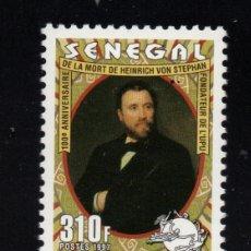 Sellos: SENEGAL 1248** - AÑO 1997 - CENTENARIO DE LA MUERTE DE HEINRICH VON STEPHAN. Lote 176752078