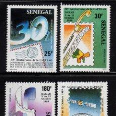 Sellos: SENEGAL 811/14** - AÑO 1989 - 30º ANIV. DE LOS CORREOS Y TELECOMUNICACIONES DEL OESTE DE AFRICA. Lote 177176785