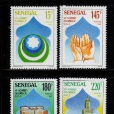 Timbres: SENEGAL 931/34** - AÑO 1991 - 6º CUMBRE ISLÁMICA. Lote 177177133