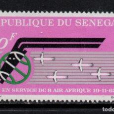 Sellos: SENEGAL AÉREO 38** - AÑO 1963 - COMPAÑÍA AÉREA AIR AFRICA - PUESTA EN SERVICIO DE LOS AVIONES DC-8. Lote 177177642