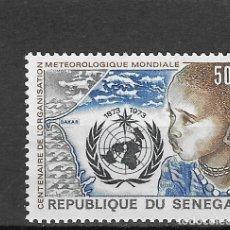 Sellos: SENEGAL Nº 396 (**). Lote 178958598