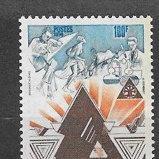 Sellos: SENEGAL Nº 406 (**). Lote 178958796
