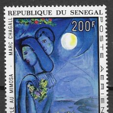 Sellos: SENEGAL Nº AE 128 (**). Lote 178974065