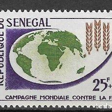 Sellos: SENEGAL Nº 216 (**). Lote 181026022