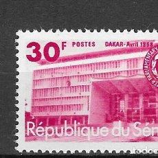 Sellos: SENEGAL Nº 304 (**). Lote 181026212