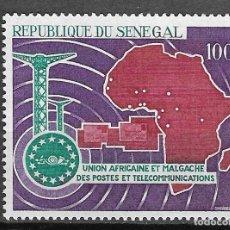 Sellos: SENEGAL Nº AE 62 (**). Lote 181026301