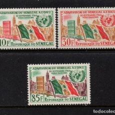 Sellos: SENEGAL 210/12** - AÑO 1962 - ANIVERSARIO DE LA ADMISIÓN DE SENEGAL EN NACIONES UNIDAS. Lote 182869572