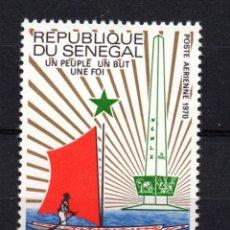 Sellos: SENEGAL AEREO 84** - AÑO 1970 - 10º ANIVERSARIO DE LA INDEPENDENCIA. Lote 182869987