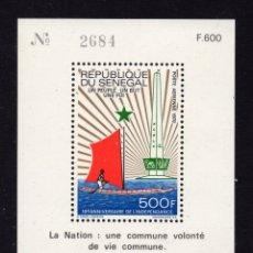Sellos: SENEGAL HB 7** - AÑO 1970 - 10º ANIVERSARIO DE LA INDEPENDENCIA. Lote 182870087