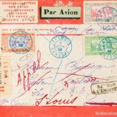 Sellos: SENEGAL. SOBRE YV 66, 73. 1925. 75 CTS GRIS Y ROSA, 10 CTS VERDE Y 2 FR NARANJA Y VIOLETA DE MAURIT. Lote 183129037