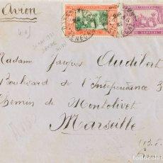 Sellos: SENEGAL. SOBRE YV 82, 109. 1931. 50 CTS NARANJA Y VERDE Y 3 FR LILA. CORREO AÉREO DE DAKAR A MARSEL. Lote 183129181
