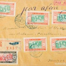 Sellos: SENEGAL. SOBRE YV 72, 82(5). 1926. 5 CTS NEGRO Y CARMÍN Y 50 CTS NARANJA Y VERDE, CINCO SELLOS. CER. Lote 183135092