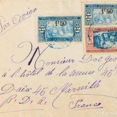 Sellos: SENEGAL. SOBRE YV 74, 98(2). 1929. 10 CTS CASTAÑO ROJO Y AZUL Y 1´50 F SOBRE 1 F AZUL Y ULTRAMAR. D. Lote 183138406