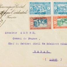 Sellos: SENEGAL. SOBRE YV 74, 82, 85(2). 1927. 10 CTS CASTAÑO ROJO, 50 CTS NARANJA Y 1 F AZUL CLARO, DOS SE. Lote 183141632