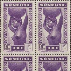 Sellos: SENEGAL. MNH **YV 147A(4). 1938. 1 F VIOLETA, BLOQUE DE CUATRO. ERROR DE COLOR. MAGNIFICO. YVERT 20. Lote 183143260