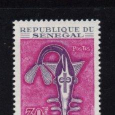 Sellos: SENEGAL 299** - AÑO 1967 - 5º ANIVERSARIO DE LA UNION MONETARIA OESTE AFRICANO. Lote 184117815