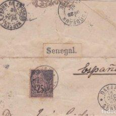 Sellos: FRONTAL DE DAKAR (SENEGAL) A ESPAÑA ( VER DESCRIPCIÓN ) . Lote 184168331