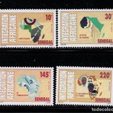 Sellos: SENEGAL 976/79** - AÑO 1992 - INTEGRACION AFRICANA. Lote 185907248