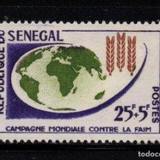 Timbres: SENEGAL 216** - AÑO 1963 - CAMPAÑA MUNDIAL CONTRA EL HAMBRE. Lote 187619753