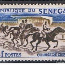 Timbres: SENEGAL // YVERT 207 // 1961 ... NUEVO . TRAZA DE CHARNELA. Lote 191726146