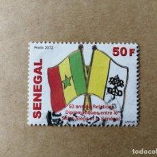 Sellos: SENEGAL -VALOR FACIAL 50 F. AÑO 2012 -50 AÑOS DE RELACIONES DIPLOMÁTICAS ENTRE SAINT-SIEGE Y SENEGAL. Lote 194235762