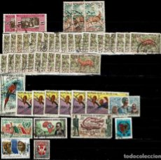 Sellos: SENEGAL: LOTE 50 SELLOS. Lote 197899941