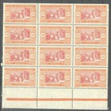 Sellos: SENEGAL 1922 USUALS X 12, BLOCK, MNH AG.072. Lote 198276658